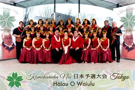新潟のフラ・タヒチアンダンス教室 Halau O Waiulu - ハーラウ オ ヴァイウル -